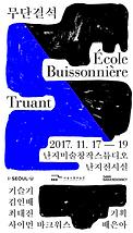 스크린샷 2017-12-19 오후 1.36.25.png