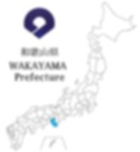 wakayama map.png