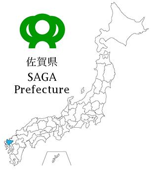 saga map.png