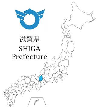 shiga map.png