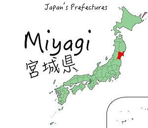 Miyagi_prefecture.jpg