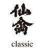img_product_classic_logo_2x.png