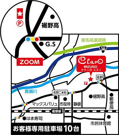 mizuno-map.jpg