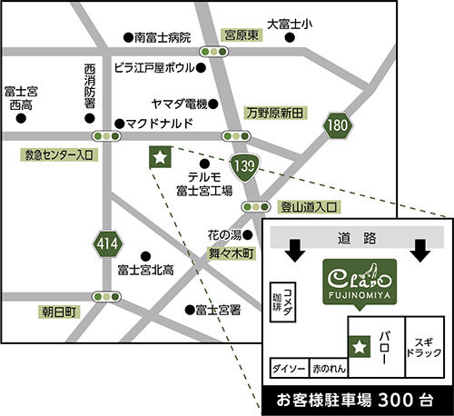 fujinomiya-map.jpg