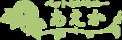 aeka-logo.png