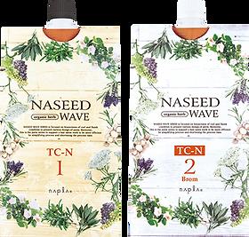 naseed-2.png