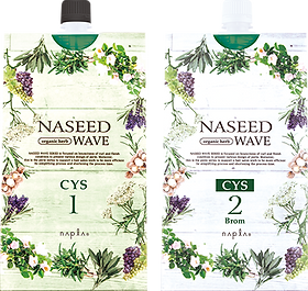 naseed-3.png