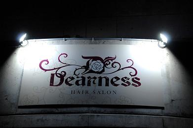 deaness5.JPG