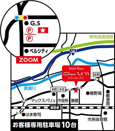 un-map.jpg
