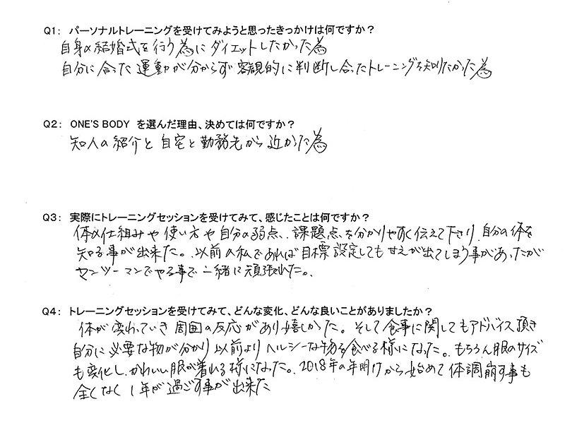 ブライダルro-20w.jpg