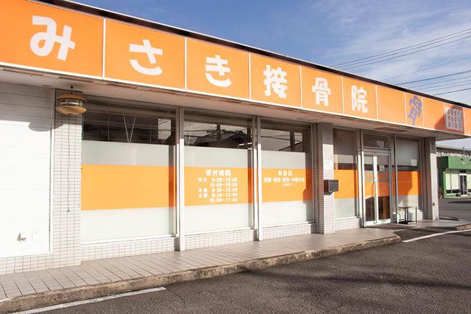 mishima-15.jpg