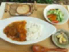 オーガニックスパイスと有機野菜のカレー