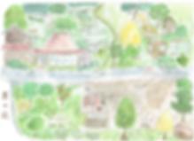 草の庭map