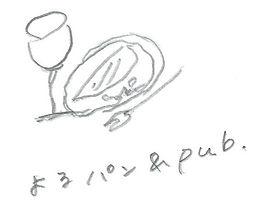 よるパン.jpg