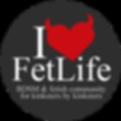 @MissChris on Fetlife