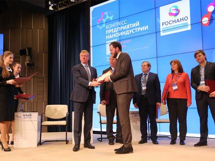 TSMGROUP получила право на использование знака «Российская нанотехнологическая продукция»