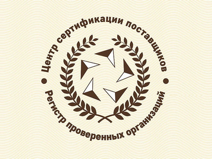TSMGROUP вошла в «Национальный регистр проверенных организаций»