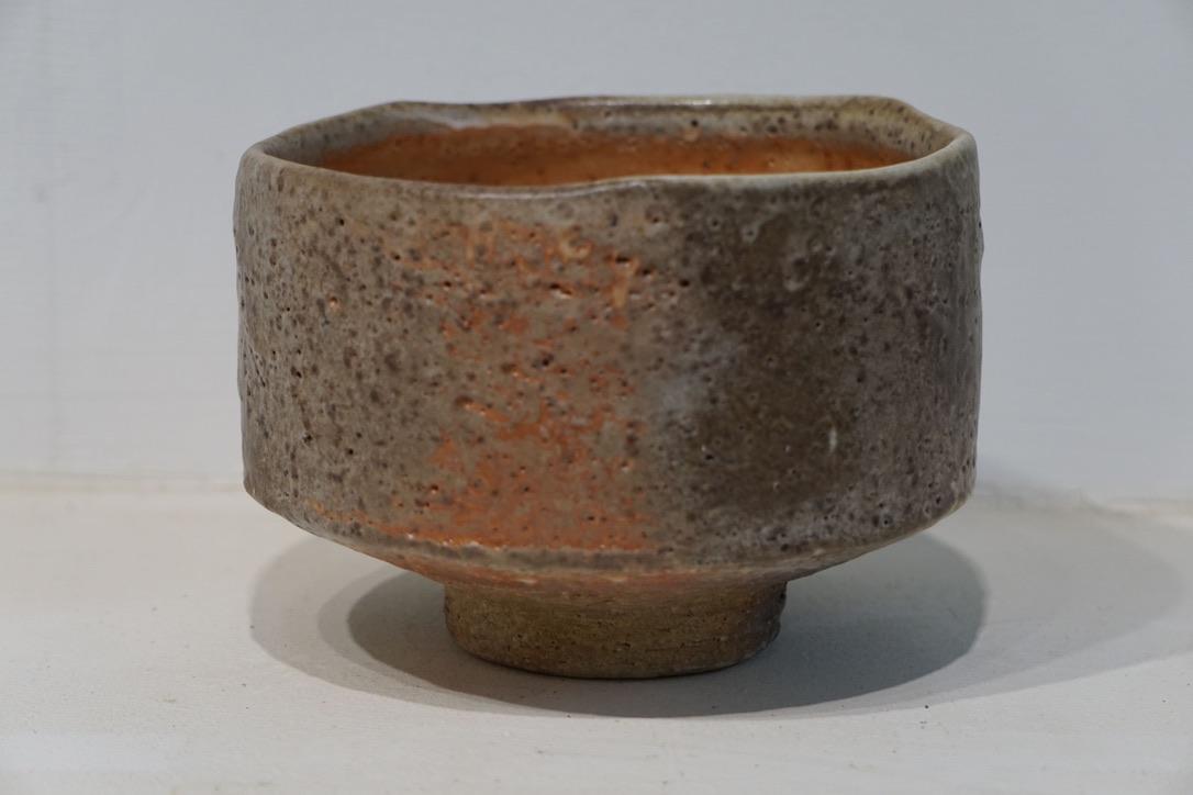 Wood-Fired Bowl, Korea