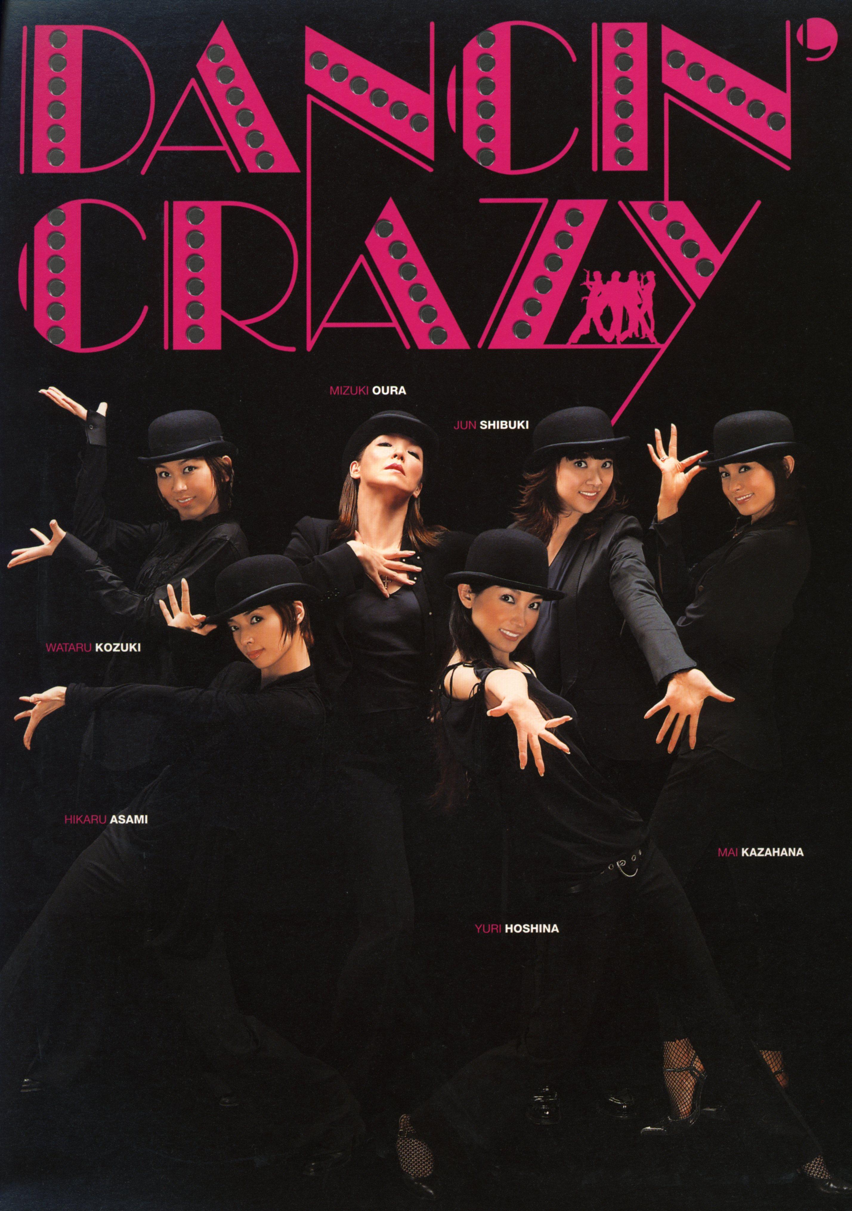 DANCIN'CRAZY