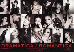 DRAMATICA/ROMANTICA