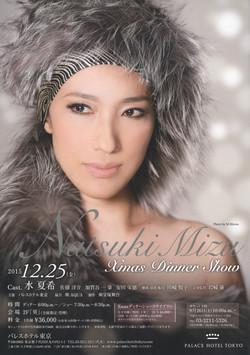 Natsuki Mizu Dinner Show