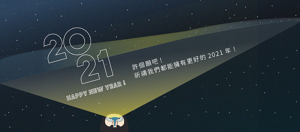 111 跨年夜潛_工作區域 6.png