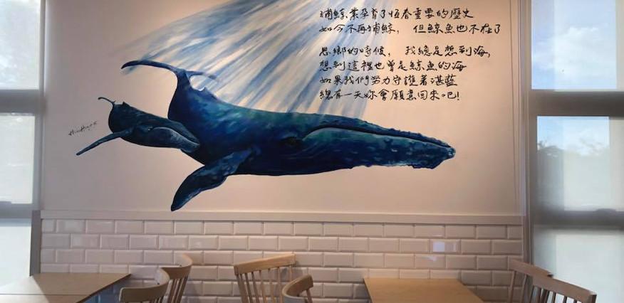 台潛渡假村 餐廳