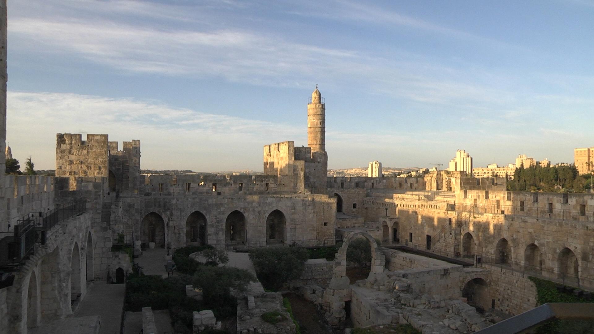 ירושלים: גיליון רפואי