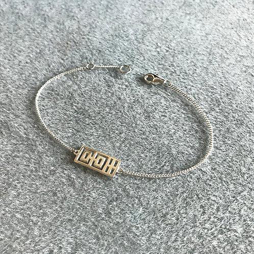 XI bracelet 3