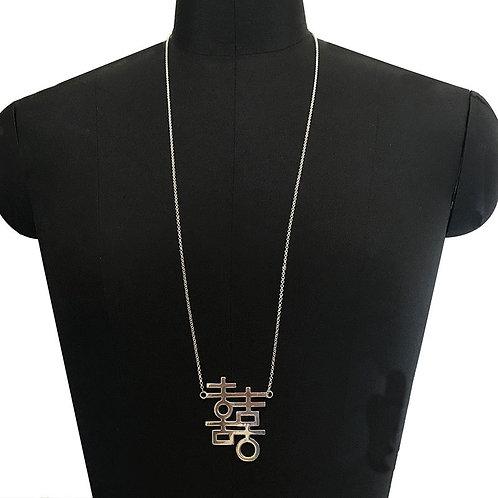 Big XI 2.0 Pendant Necklace