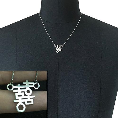 XI 2.0 Pendant Necklace