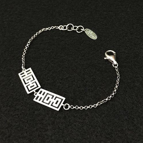XI bracelet-2 motives