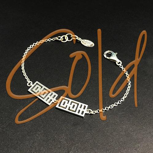 XI bracelet 2