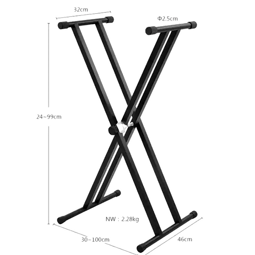 Keyboard stand HBK-X29A