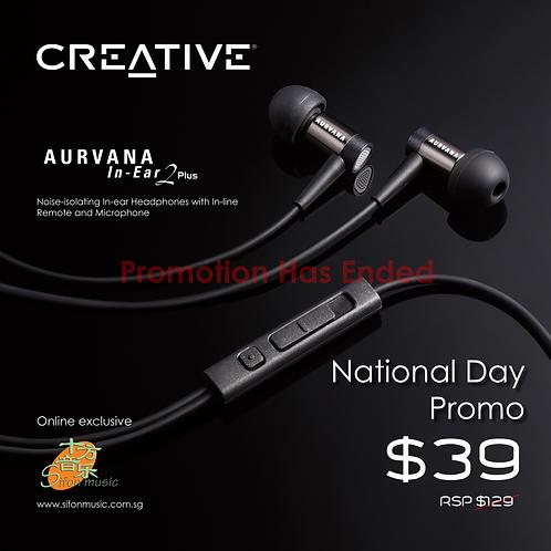 Creative Aurvana In-ear2 Plus (Bulk pack)