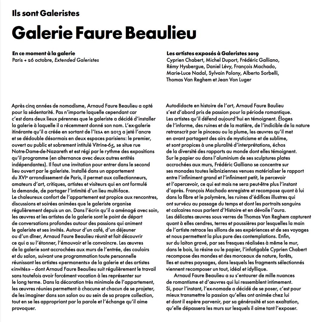 Portrait réalisé par Horya Makhlouf (avec Jeunes Critiques d'Art) dans le cadre de Galeristes, octobre 2019