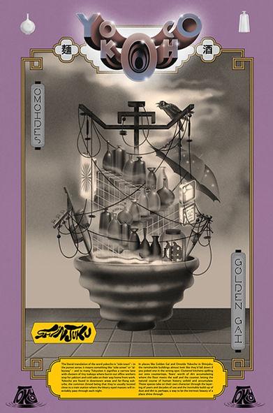 Yokocho #3 illustrated poster