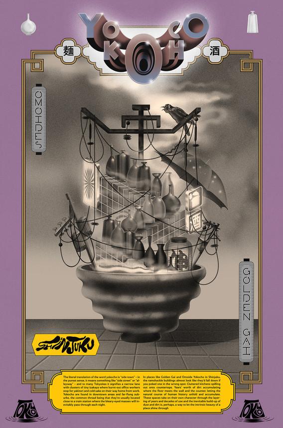 Yokocho Poster #3