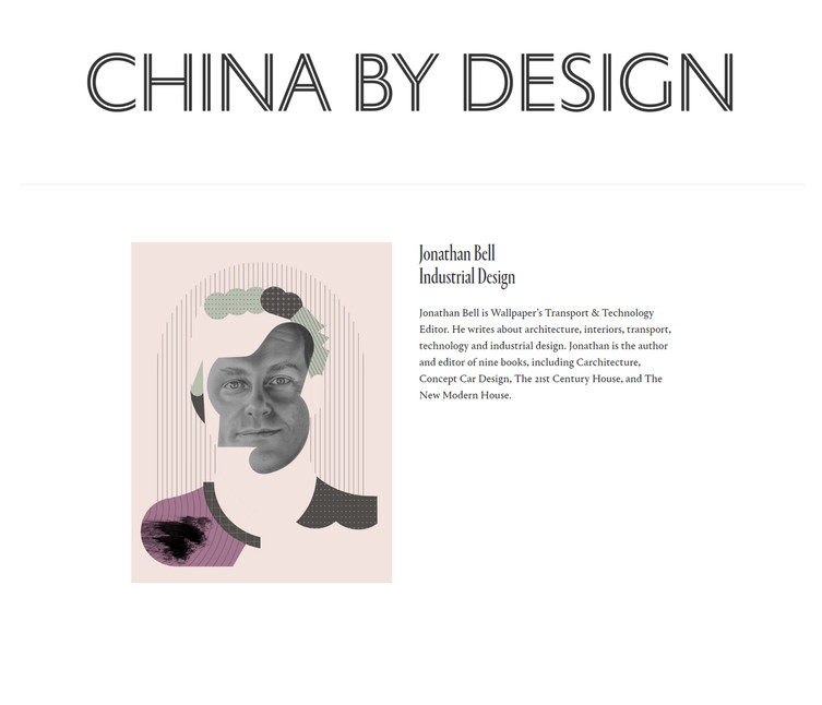 China By Design
