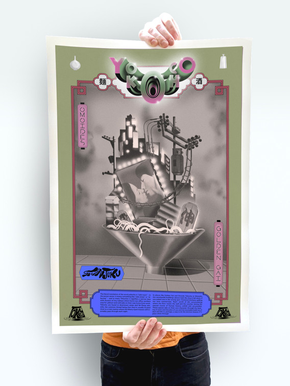 Yokocho Poster #1 (Print)
