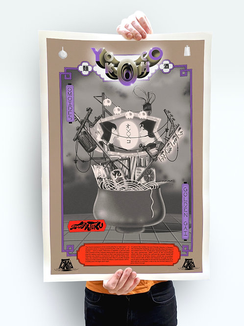 'Yokocho' Poster #2