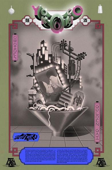 Yokocho #1 Illustrated poster