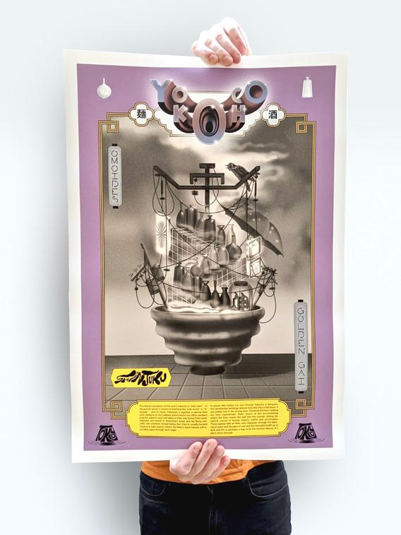 Yokcoho Poster #3 (Print)