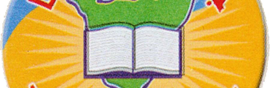 شعار_جامعة_طنطا.png