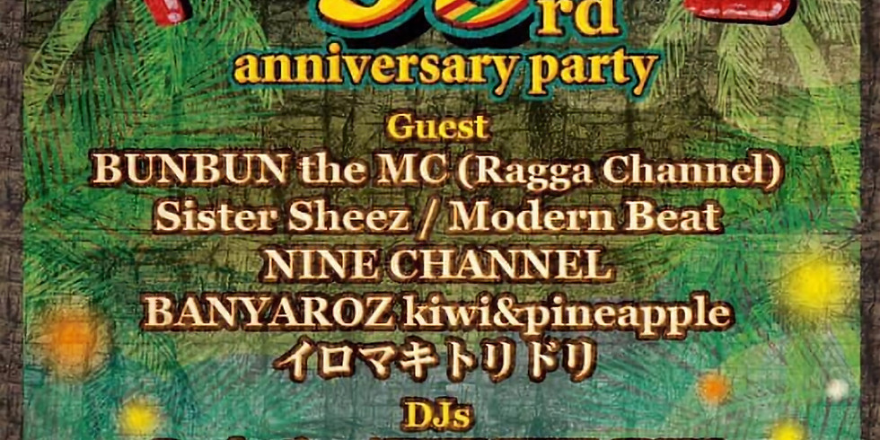 RUB A DUB 33th anniversary party
