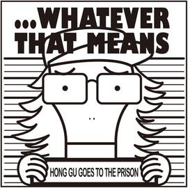 Hong Gu Goes To Prison WDI004