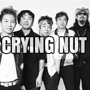 CRYING NUT.png