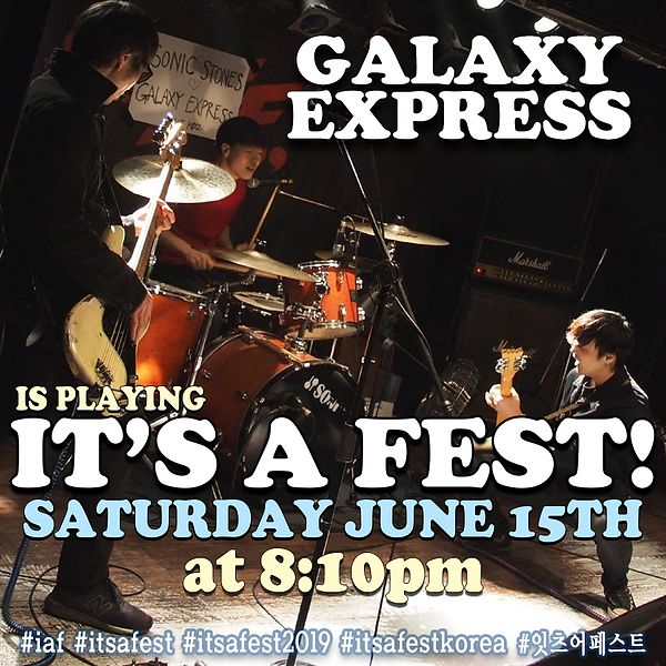 11-GALAXY EXPRESS.png