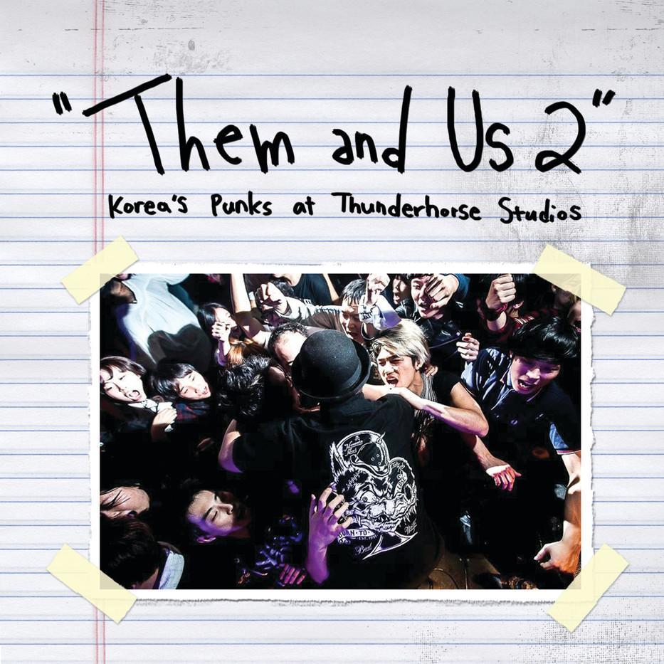 Them & Us 2