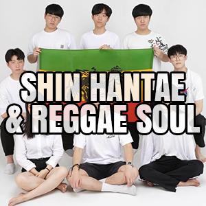 Shin Hantae.png